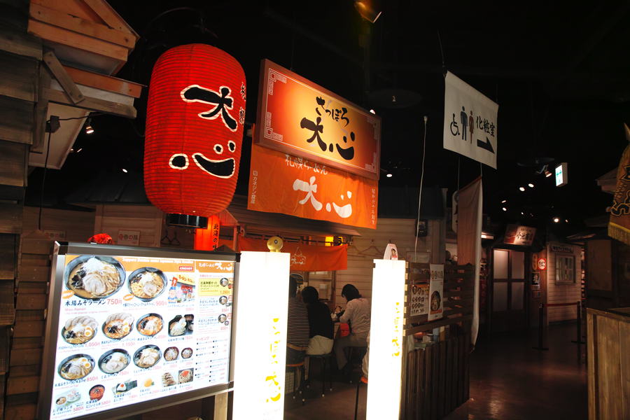 GWは札幌で。私達の札幌旅行~1日目~_c0223825_2102377.jpg