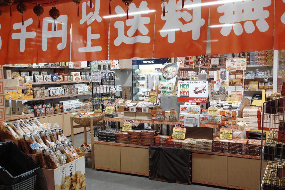 GWは札幌で。私達の札幌旅行~1日目~_c0223825_2285210.jpg