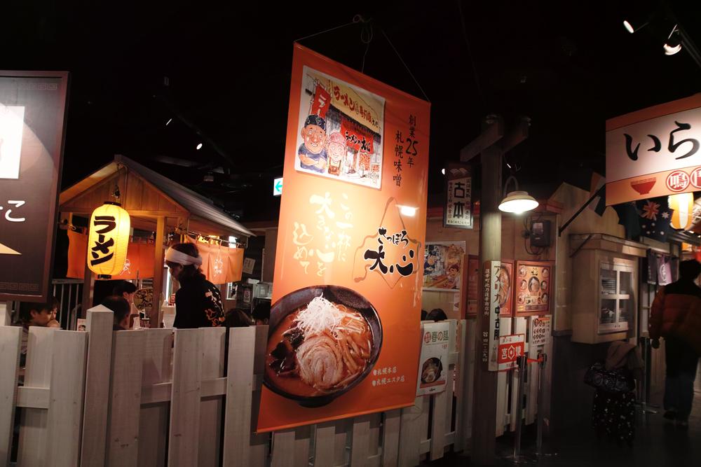 GWは札幌で。私達の札幌旅行~1日目~_c0223825_284646.jpg