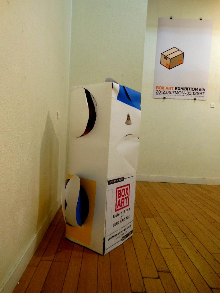 1741)「BOX ART 6 」 たぴお 5月7日(月)~5月12日(土)  _f0126829_1019459.jpg