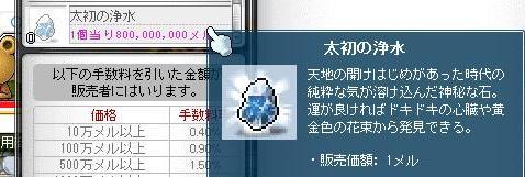 f0062430_1833312.jpg