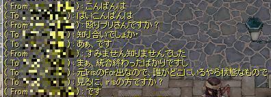 d0044334_20332142.jpg