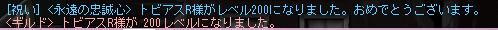 e0048534_847632.png