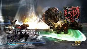 『無双OROCHI2』ダウンロードコンテンツ配信のお知らせ_e0025035_1935480.jpg