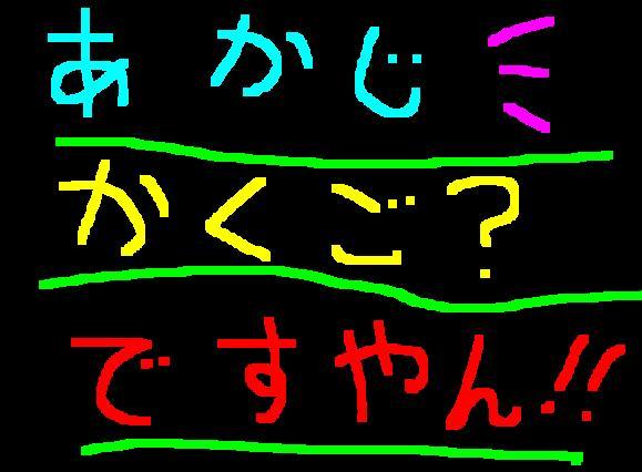f0056935_2042624.jpg