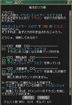 d0041240_016208.jpg