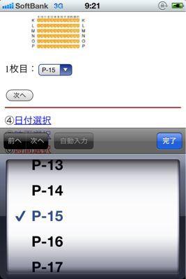 b0136045_124552.jpg
