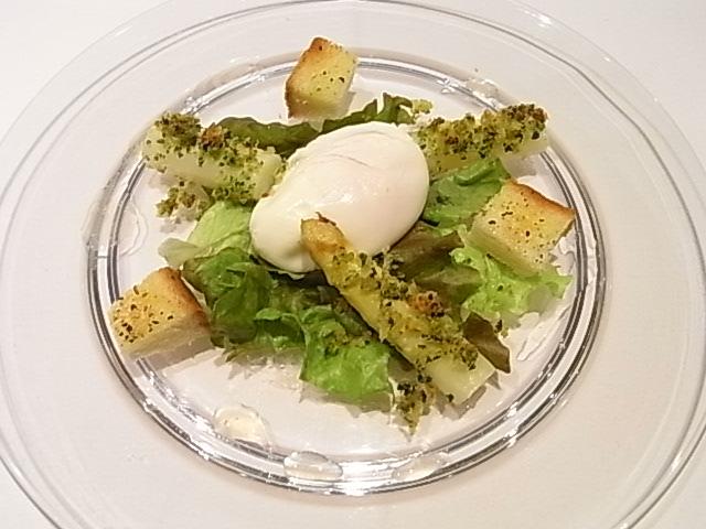 ホワイトアスパラガスのオーブン焼き、ポーチ・ド・エッグのサラダ仕立て_b0145846_2293985.jpg