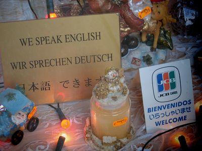 6年間も勉強したのに英語がしゃべれない…ならしゃべれるようになろう!_e0105047_1172780.jpg
