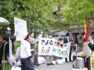 風船飛ばしから始まった関西電力本店前アクション-4_f0197754_132037.jpg