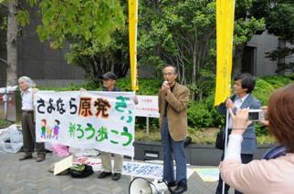 風船飛ばしから始まった関西電力本店前アクション-4_f0197754_1335328.jpg