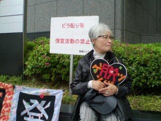 風船飛ばしから始まった関西電力本店前アクション-4_f0197754_1392354.jpg