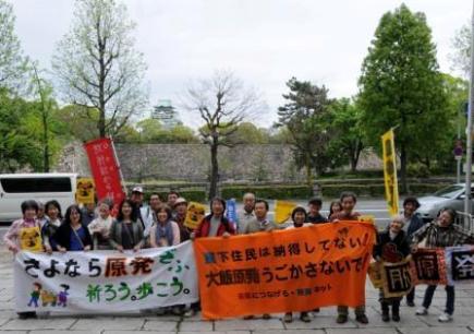 風船飛ばしから始まった関西電力本店前アクション-4_f0197754_1423314.jpg