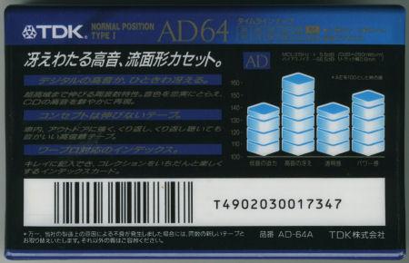 f0232256_11561847.jpg