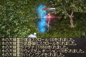 a0201367_141386.jpg