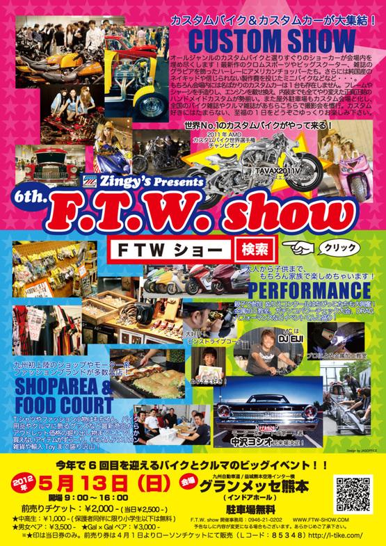 F.T.W 6th. show_a0163383_15424854.jpg