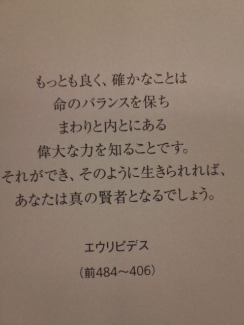 b0099986_045075.jpg