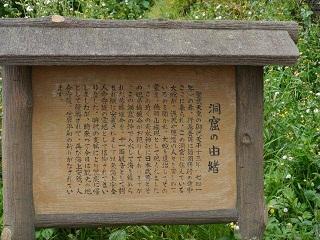 2012年、私のGWあちこち その1 横須賀にて_b0175688_22561941.jpg