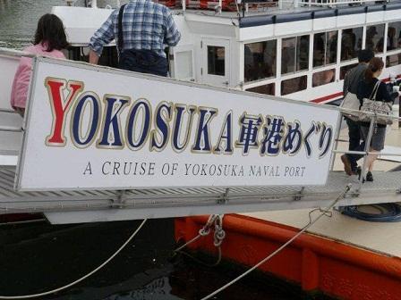 2012年、私のGWあちこち その1 横須賀にて_b0175688_23141756.jpg