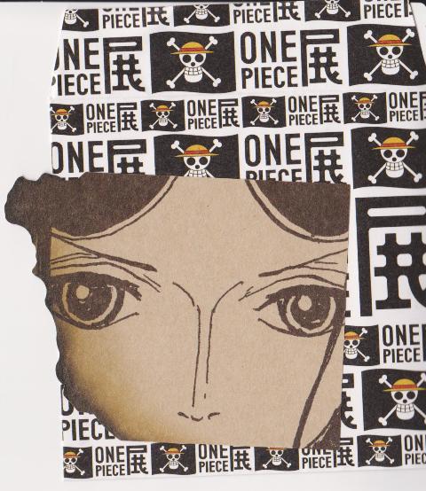 素晴らしい!現代アート「ONE PIECE 展」_f0083294_22475322.jpg