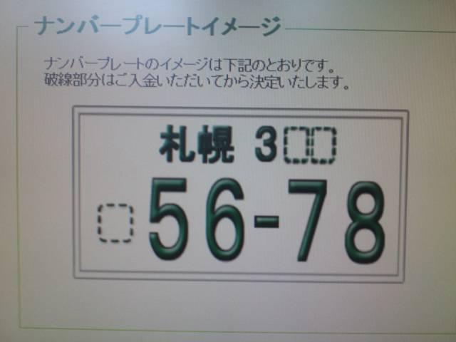 b0127002_21281223.jpg