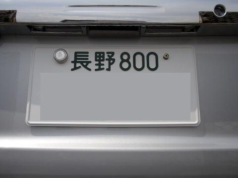 a0160006_12253533.jpg