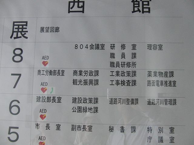 歩行者・自転車にも本当にやさしい富山市_f0141310_7251267.jpg
