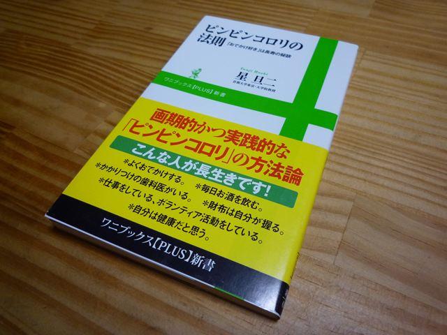 f0207410_21592038.jpg