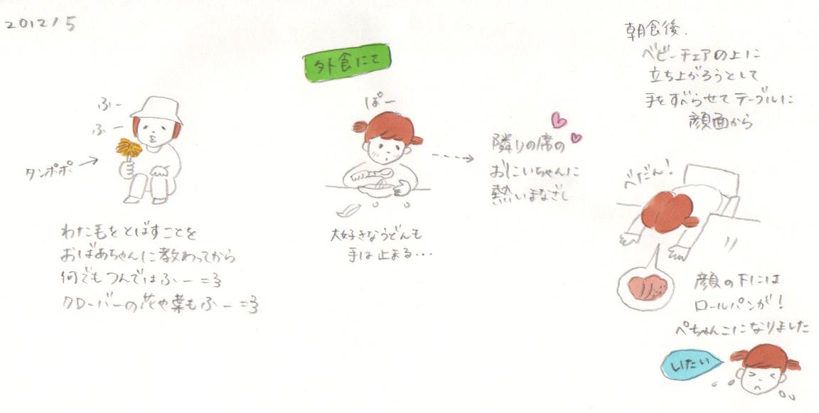 f0141413_15532079.jpg