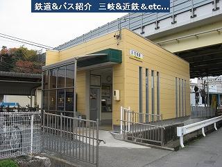 VOL,1941  『この駅はどこでしょうか? 5』_e0040714_22432830.jpg