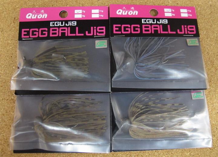 ジャクソン EGG BALL Jig 7g 入荷しました。_a0153216_13482725.jpg