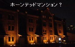 e0234016_8403056.jpg