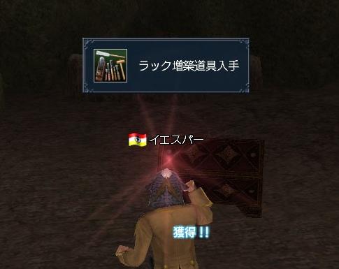 f0126430_014429.jpg