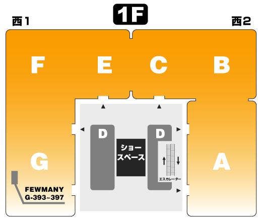 デザインフェスタ!!_f0010033_1423324.jpg