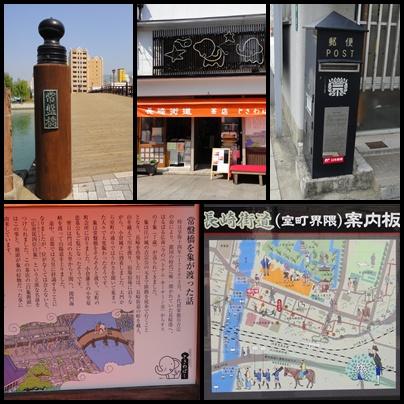 長崎街道を歩く_e0164643_13274632.jpg
