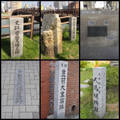 長崎街道を歩く_e0164643_148646.jpg