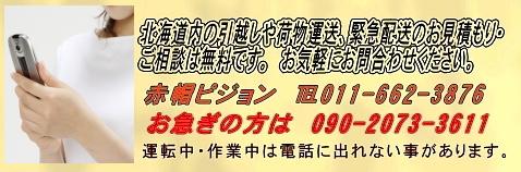 b0237260_021430.jpg