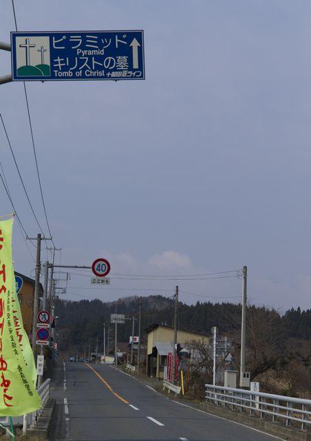 ここは日本?_b0062963_16151233.jpg