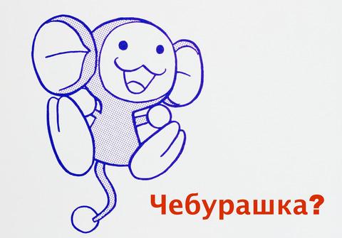 a0221169_915493.jpg