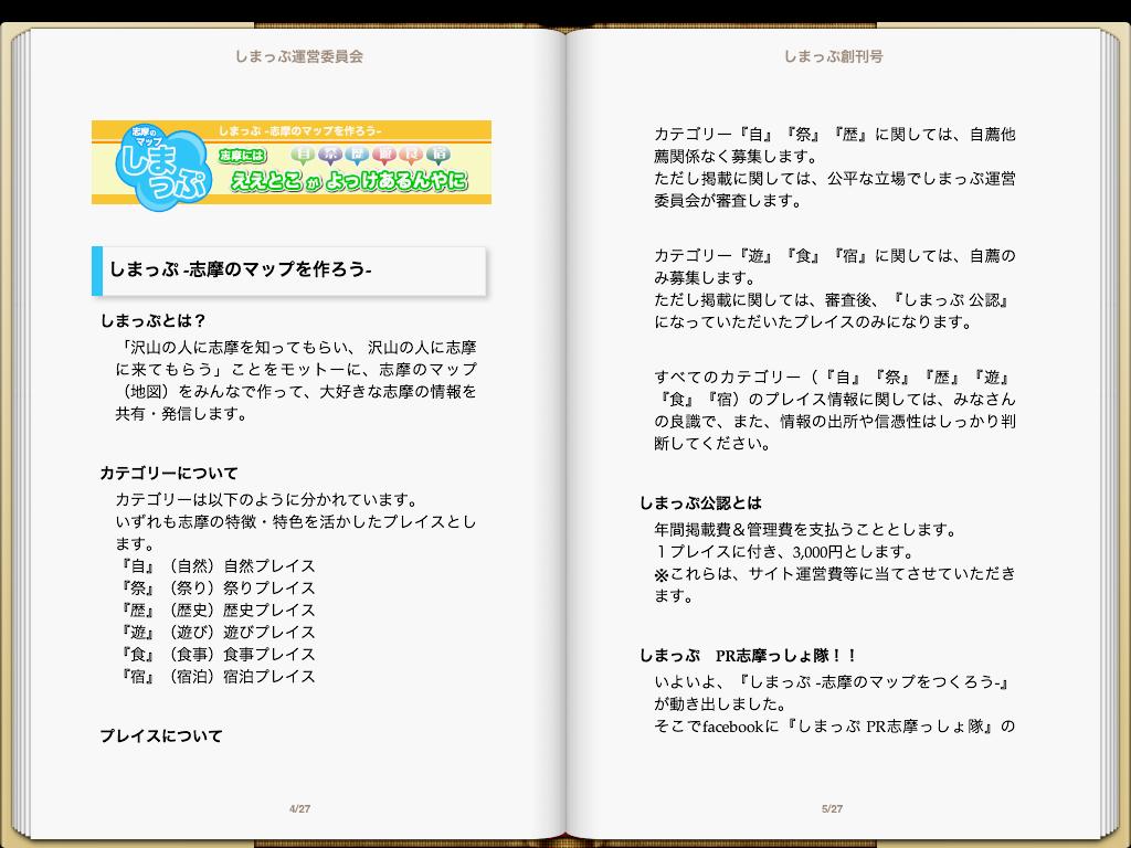 電子書籍作りました。_f0173971_1655448.png