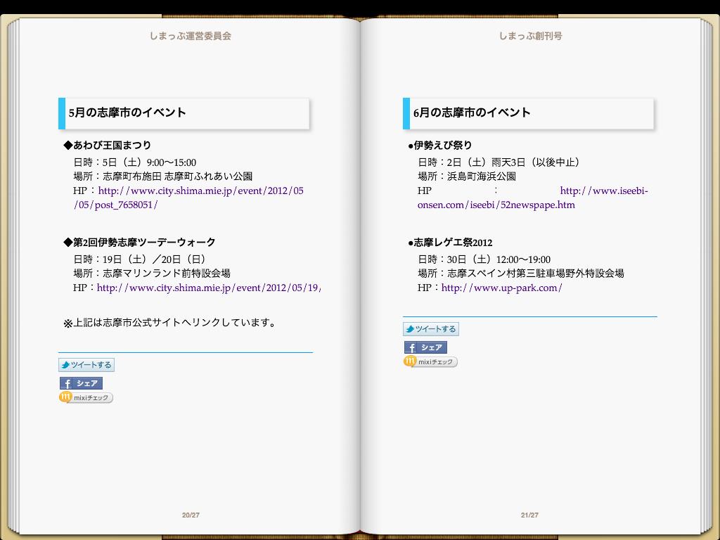 電子書籍作りました。_f0173971_16554499.png