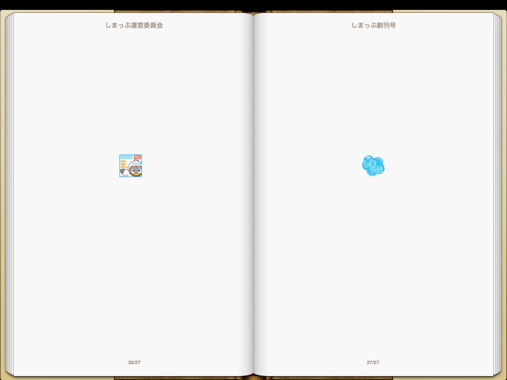 電子書籍作りました。_f0173971_16554532.png