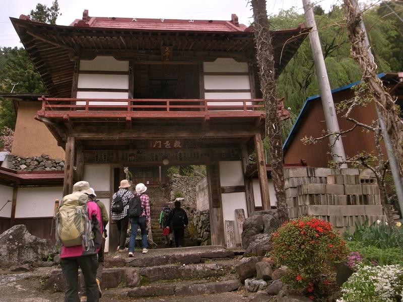 5月6日 野栗古道ハイキング 開催しました。が・・・_b0209774_1848385.jpg