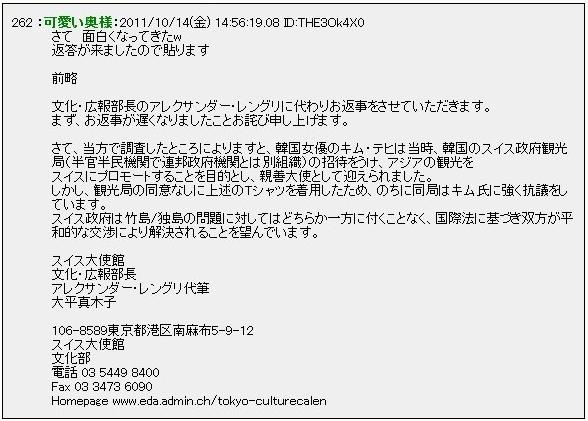 e0241684_1861873.png
