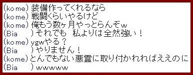 b0096491_45332.jpg