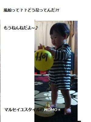 b0132593_7111019.jpg