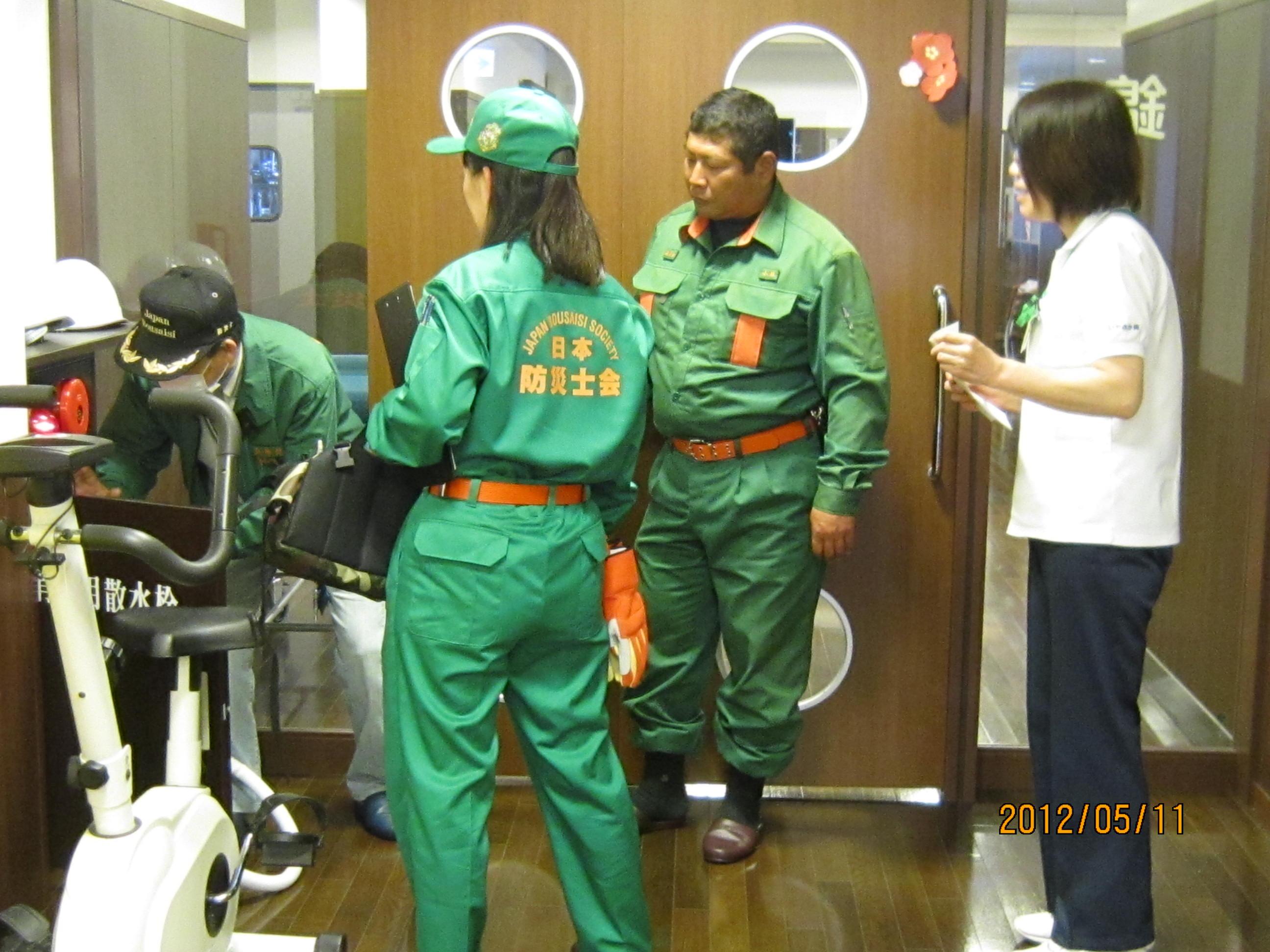 H24年度 第1回防災訓練♪_a0158095_15102829.jpg