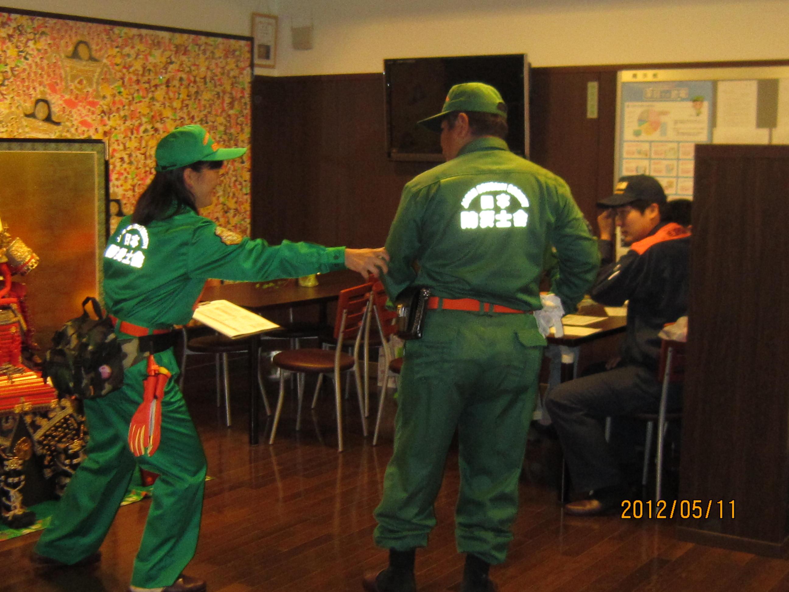 H24年度 第1回防災訓練♪_a0158095_159344.jpg