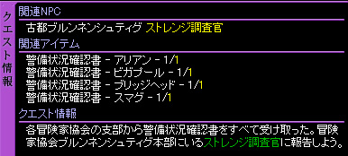 c0081097_2131533.jpg