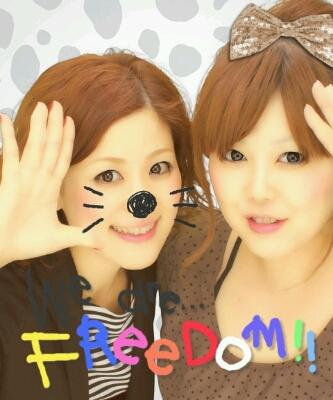 友達と_d0156997_21392530.jpg